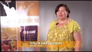 Будь в форме - опыт Ольги с борьбой со своим весом