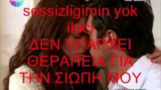 DUDAKTAN KALBE -Çok Gec Greek Translation.wmv
