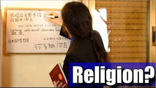 Religion? - Translating The Bible And Responding To People Who Preach To Me