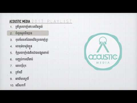Top 10 Khmer Original Songs | Acoustic Media