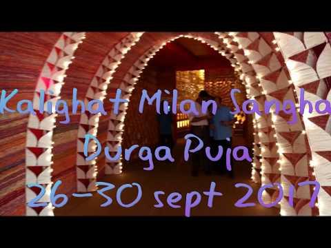 Kalighat Milan Sangha Durga Puja 2017 :  pratima , pandal design and decorations