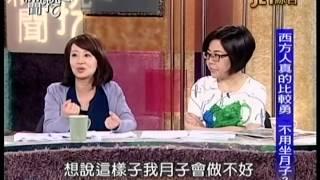 20150507 新聞挖挖哇 Part1