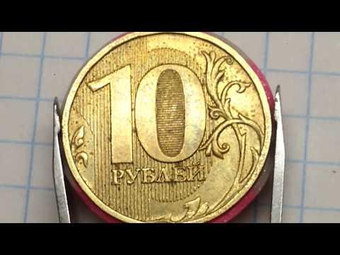Видео Цена на сталь оцинкована в ленте 0 45 0 70