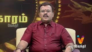 கும்பராசி விகாரி தமிழ் புத்தாண்டு பலன்கள் 2019-2020 | Kumba Rasi Vikari tamil puthandu | Zodiac sign