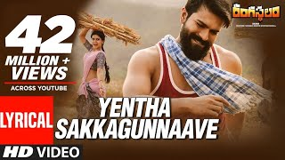 Rangasthalam Songs | Yentha Sakkagunnaave Lyrical Video Song | Ram Charan, Samantha, Devi Sri Prasad