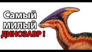 Самый МИЛЫЙ динозавр ! ( The Isle )