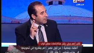 فيديو| وكيل لجنة الاتصالات بمجلس النواب: مصر مرصودة من الخارج