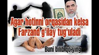 Musulmon er hotinning jinsiy aloqa odoblari, buni bilishingiz shart(2 qism) Смотри на OKTV.uz