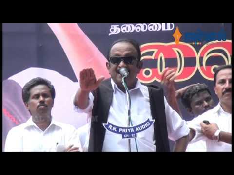 MDMK Leader Vaiko Protest | Chennai American Consulate