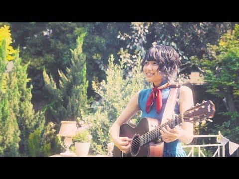 RIRIKO - アトランティス号、さよなら【MV】
