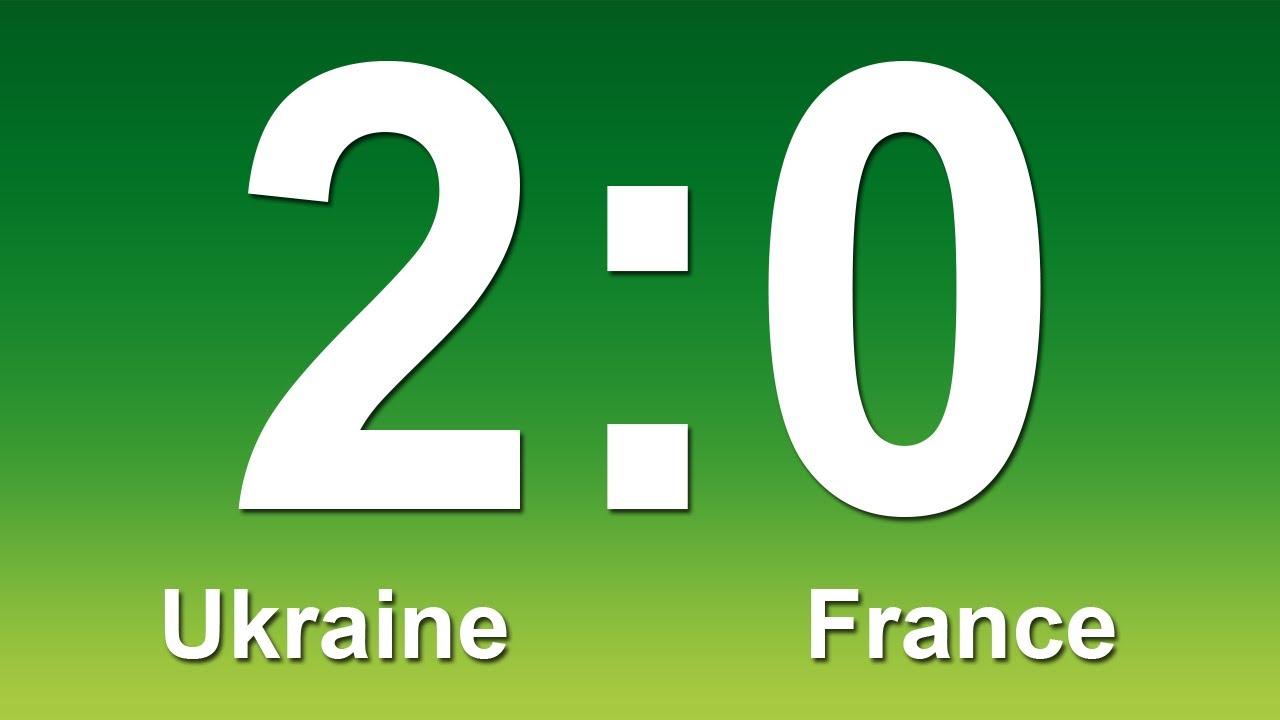 Украина Франция 2 0 youtube