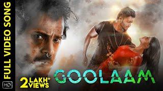 Goolaam | Full Song | Odia Musical Short Film | Subhasis | Manoj | Prakruti | Happy | Stitha