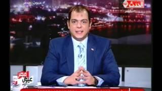 """مذيع """"عيون مصر"""": السيسي قائد وزعيم المرحلة (فيديو)"""