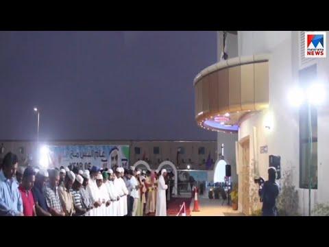 കത്തോലിക്കാ ദേവാലയത്തിൽ ബാങ്കുവിളി; റമദാൻ മാസത്തിലെ സൗഹാർദ മാതൃക Abu Dhabi Catholic Church