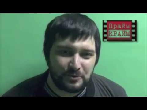 вор в законе Давид Джангидзе (Дато Краснодарский) 21.03.17 Краснодар