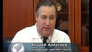 Ожог кипятком - оказание помощи(Обожглись кипятком? Первая помощь при ожоге: http://rodinkam.net/ozhogi/ozhog-kipyatkom-pervaya-pomoshh-pri-ozhoge-chto-delat-i-kak-lechit/, 2014-03-19T23:15:17.000Z)