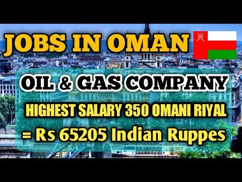 Jobs In Oman  2019 || Office Boy || Safety Officer || Accountant || Gulf Job Requirement