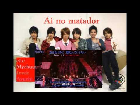 【歌ってみた】☆Ayuchi's 9th Aniversary Miniconcert☆ Ai no matador ♪group fandub preview♪