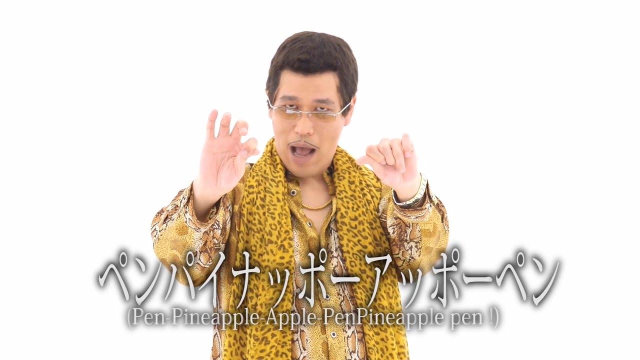 Piko Taro - PPAP (Pen Pineapple Apple Pen) [W&W Bootleg]