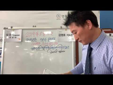 2019년 5월 5일광명18회차일요경주10R~12R경주분석