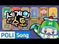 [고전애니TV] 무지개요정 신 큐티하니 5화 OVA