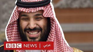 """لماذا لم تف أمريكا بوعدها بـ """"معاقبة"""" السعودية؟"""