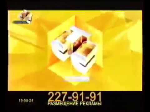 Заставки (СТС-Прима, 2009-2010)