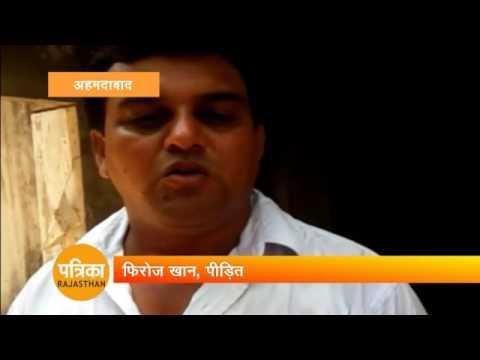 Gujarat gulbarg society case