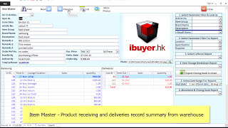 Feature - ibuyer.hk merchandising software, apparel & garment manufacturing inventory small business invoicing system, ...