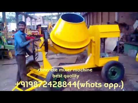Cement Sand Stone Mixer Machine/mixture Machine