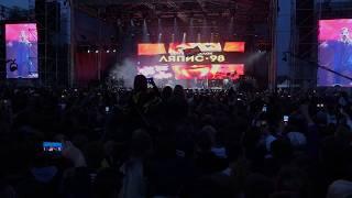 ЛЯПИС'98 «Золотая Антилопа» РОК ЗА БОБРОВ Минск 2019