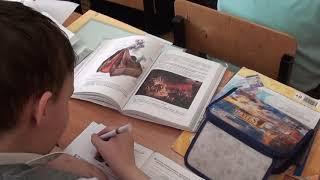 Часть 1. Открытый урок. Геогафия. Исаева О.В. Тема: Вулканизм. 5