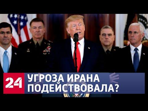 """Пентагону дали сдачи"": все о конфликте Ирана и США - Россия 24"