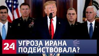 """Смотреть видео """"Пентагону дали сдачи"""": все о конфликте Ирана и США - Россия 24 онлайн"""