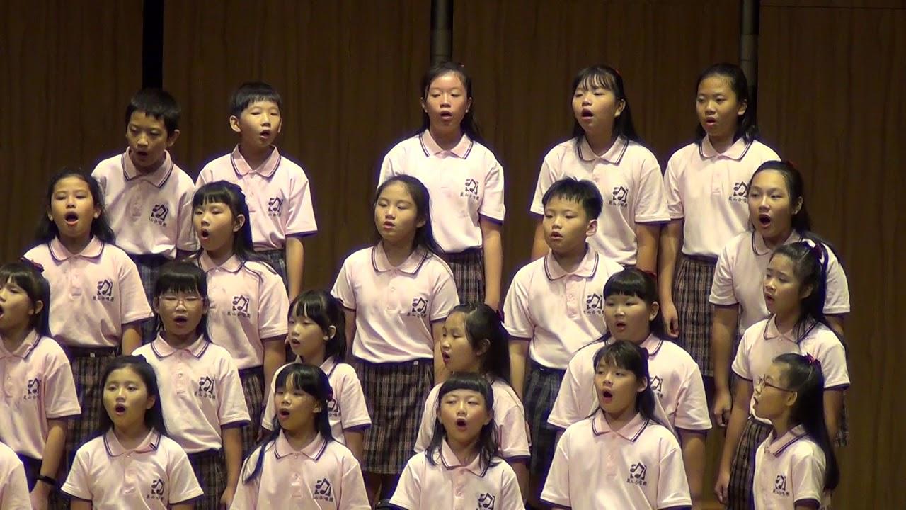 崑山國小參加台南市108學年度鄉土歌謠比賽---國小團體組 (閩南語系) 1