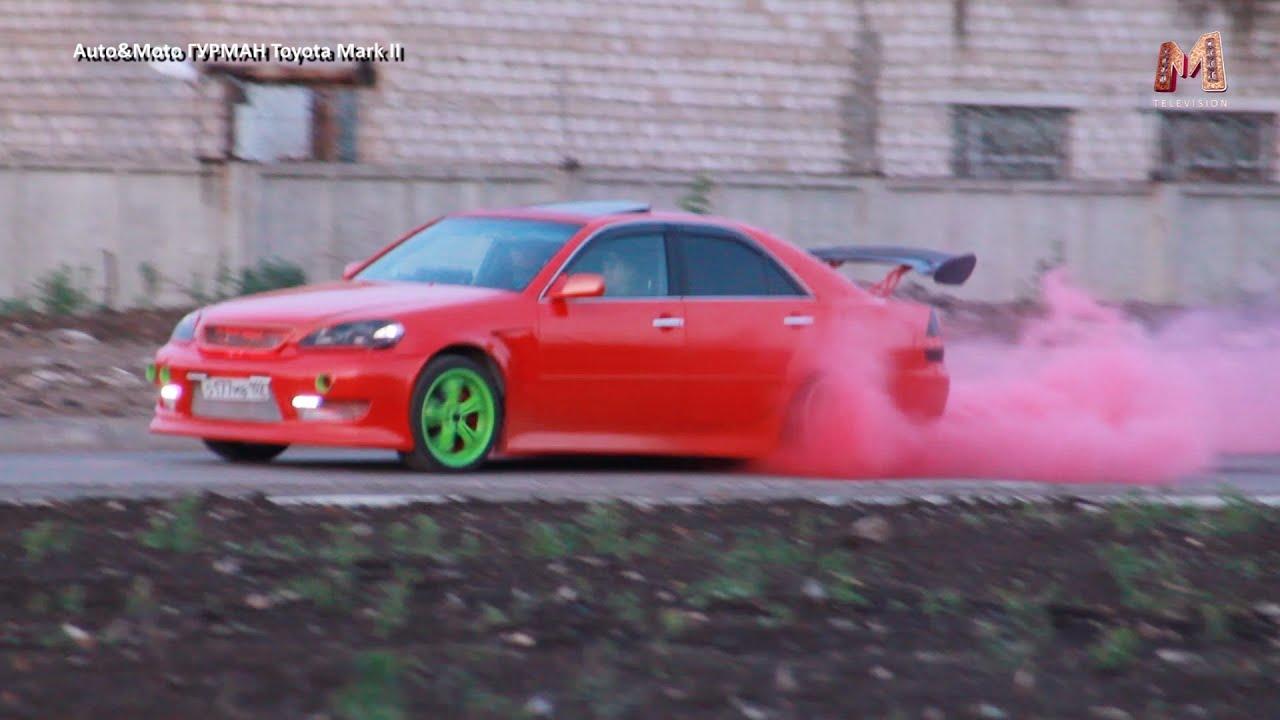 Toyota Mark II. 460 hp. tuning. Sports car. part 2 - YouTube