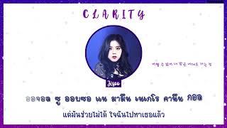 [Karaoke/Thaisub] JISOO (BLACKPINK) - CLARITY