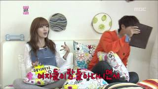 We Got Married, #01, 20121006 Video