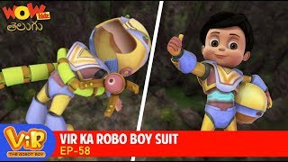 Vir: The Robot Boy Cartoon In Telugu | Telugu Stories | Kathalu |Vir Ka Robo Boy Suit|WowKidz Telugu