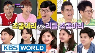 Happy Together –  3Friends Special / Connect 30 Years (with child actors) [ENG/2017.07.27]