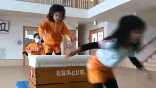 跳び箱大好き、運動大好き! この度はYoutube動画をご覧いただきありが...