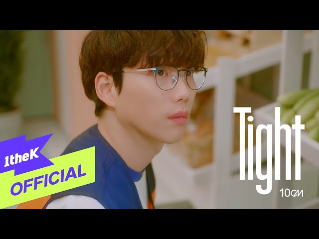 [MV] 10CM _ Tight