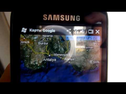 Google Maps GPS on Samsung Omnia 2 I8000 in fly