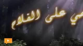 أعلام القراء   الشيخ «مصطفى اسماعيل» .. زعيم دولة التلاوة