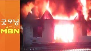 단독주택 화재 대피 중 1명 부상…고속도로서 트럭 2대 추돌