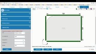Вияр ПРО Как работать в конструкторе Вияр Viyar PRO общий обзор программы.