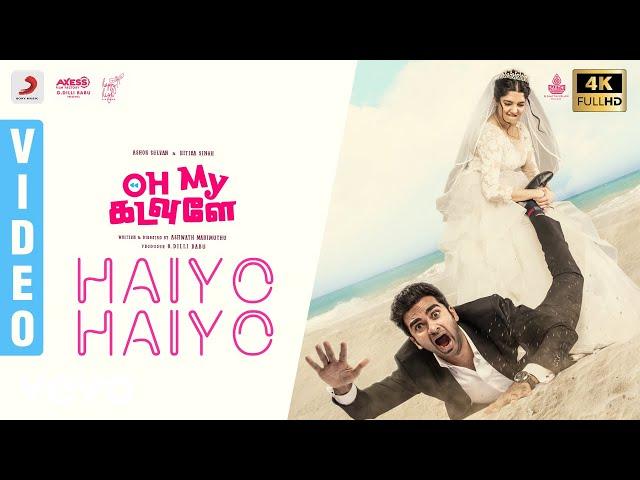 Oh My Kadavule - Haiyo Haiyo Video | Ashok Selvan, Vani Bhojan | Leon James