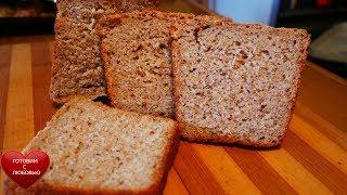 Пшенично ржаной хлеб с французской горчицей Вкусный домашний хлеб Выпечка рецепты