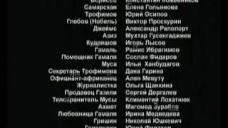 Мухтар Гусенгаджиев, фильм
