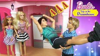Мультфильм с куклами Барби. Подарок от Кена Дом мечты. Видео для детей ♥ Ken Barbie Dream House